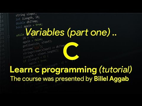 5 – Variables (Part one) - [ Learn C in Arabic ]
