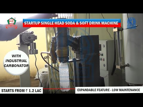 How to make soda & soft drink (सोडा और सॉफ्ट ड्रिंक का उद्योग सुरू कर खुद का मलिक बनें)