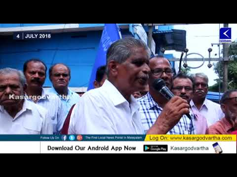 kasargodvartha pentioners colectrate march darna
