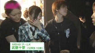 【放送事故】 AKB組閣発表舞台裏 武藤十夢 ショックで号泣倒れる