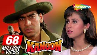 Kanoon (HD) (With Eng Subtitles) - Ajay Devgan | Urmila Matondkar | Gulshan Grover | Arun Govil