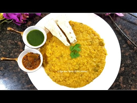 Khichdi Recipe In Pressure Cooker | Masala Khichdi Recipe In Hindi | खिचड़ी बनाने की विधि