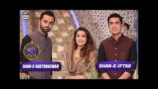 Segment: - Shan-e-Dastarkhwan - Karahi Recipe - 17th June 2017