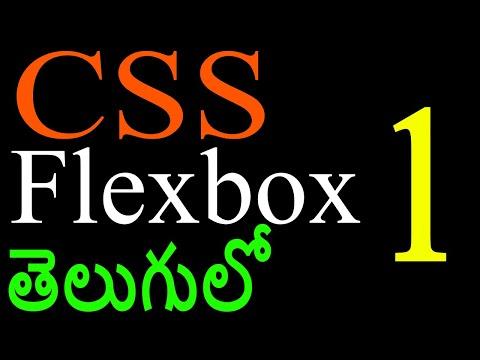 CSS Flexbox Model in Telugu by Kotha Abhishek Part-1