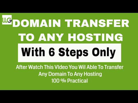 How to transfer domain name  Move Domain name To any Hosting Company Process Transfer or move Domain