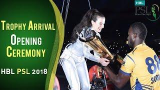 Trophy Arrival    PSL Opening Ceremony 2018   HBL PSL 2018   PSL