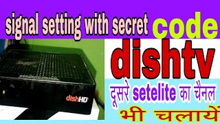 HOW TO UPDATE CLAN 8007 1506 CODE AND WATCH Hd Channel Free