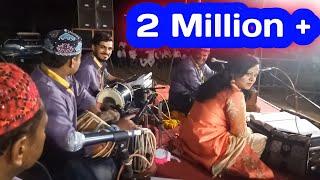 Nazir Banjo Master Hupri In Hubli Dharwad