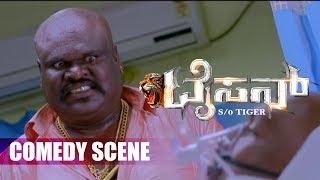 Vinod Prabhakar in hospital comedy scenes   Kannada Comedy Scenes   Tyson Kannada Movie