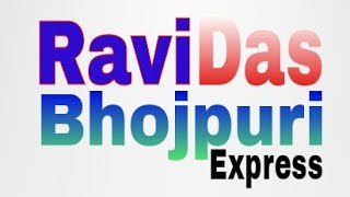 Raja babu bhojpuri new movie song 2015