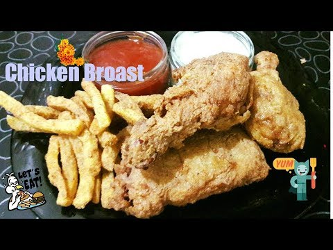 Chicken Broast Recipe with French Fries and Broast Sauce (chicken broast recipe in urdu)