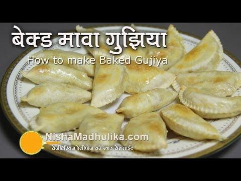 Baked Gujiya recipe - Baked Karanji Recipe - Baked Mawa Ghujiya