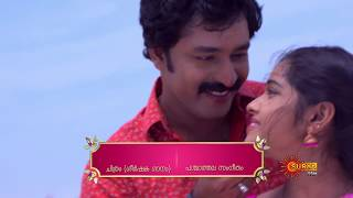 Thamara Thumbi - Episode 02 | 18th June 19 | Surya TV Serial