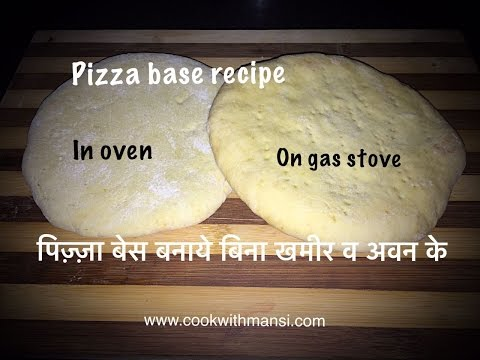 Pizza base recipe in hindi - Without oven & yeast pizza base recipe - How to make pizza base at home