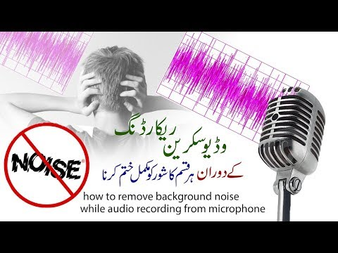 [Solved] How to remove background Noise from video with Imovie in urdu