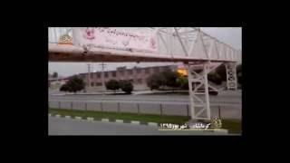 #x202b;فعالیتهای اعضا کمپین ـ کرمانشاه نصب بنر  شهریور95#x202c;lrm;