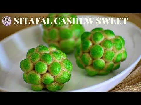 हलवाई की सीक्रेट मिठाई |Cashew Custard Apple Sweet |Recip Of Halwai | Sitafal sweet| Food Connection