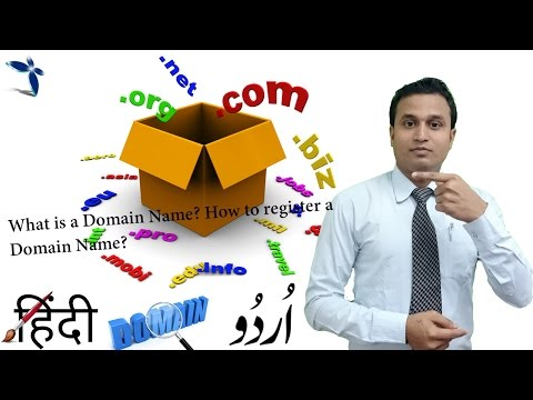 What is a Domain Name? How to register a Domain Name? Hindi/urdu