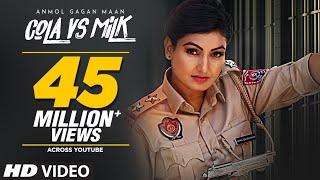 Cola Vs Milk: Anmol Gagan Maan (Full Video Song) | Beats | Latest Punjabi Songs 2017 | T-Series