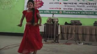 Reshmi Churi TMSS Nasing College