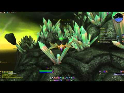 World of Warcraft - Guide: Getting the Netherdrake mount