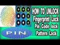 How To Unlock Forgotten Pattern Lock | Fingerprint Lock ...