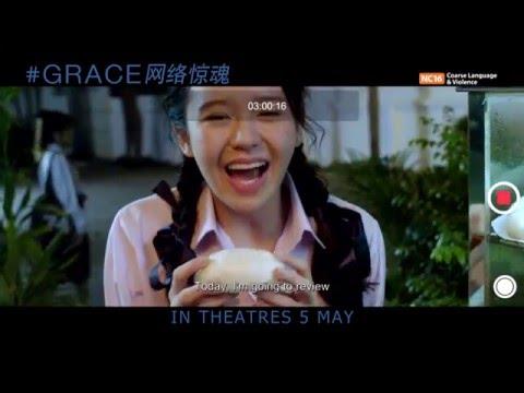 Grace 45s TV Spot