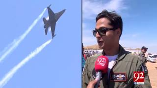 Air show in Karachi by Pakistan Air Force on Pakistan Day 23-03-2017 - 92NewsHDPlus