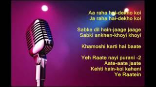 Yeh Raate Nayi Purani  - Julie - Full Karaoke