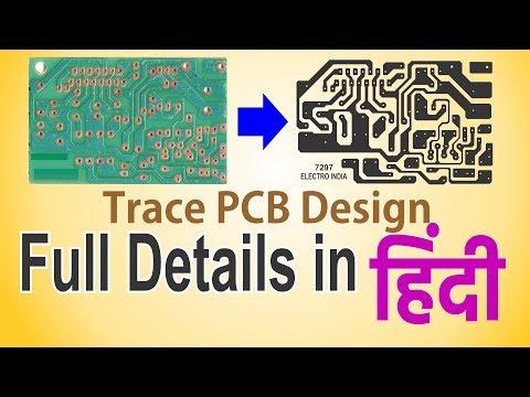 Trace PCB Design Full Details in Hindi CorelDRAW X4  ( हिंदी इलेक्ट्रॉनिक्स ) ELECTROINDIA