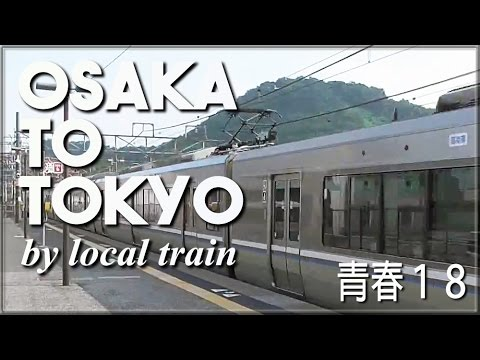 Epic Journey-Osaka to Tokyo on the Local Train (Hikone Castle Stop) 青春18大阪から東京へ!彦根で国宝に触れる!