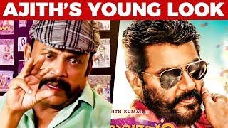 Young Ajith for Viswasam? - Thambi Ramaiah on Thala