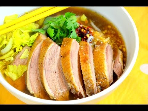 How to Make Thai  Duck Noodle Soup ก๋วยเตี๋ยวเป็ดตุ๋น (鴨肉粿條)