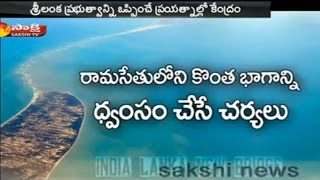 India to build sea bridge, tunnel to connect Sri Lanka