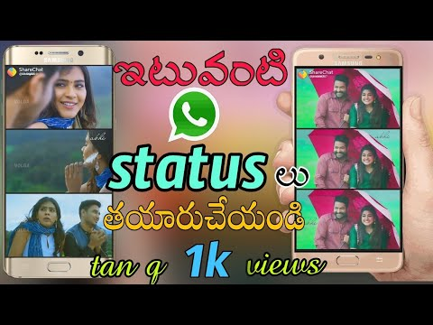 How to Edit a Vertical video for Whatsapp Status in Android app-Basic Tutorial video,video aditing