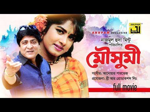 Xxx Mp4 Moushumi মৌসুমি Moushumi Amit Hassan Amp Nadim Haydar Bangla Full Movie 3gp Sex