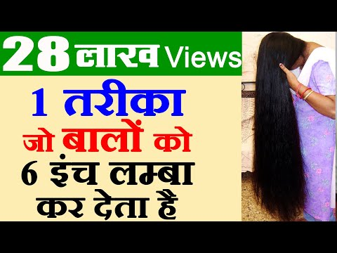How To Grow Long and thicken Hair Naturally and Faster 100% Work (Hair Growth Treatment) In Hindi #7
