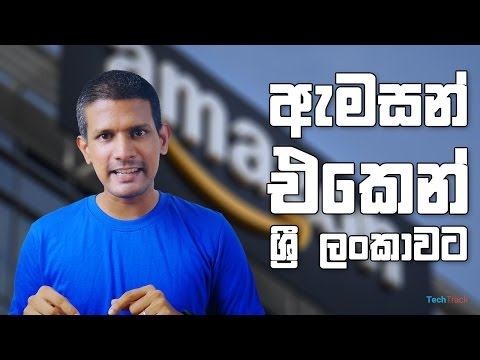 How To Ship Amazon Products To Sri Lanka?
