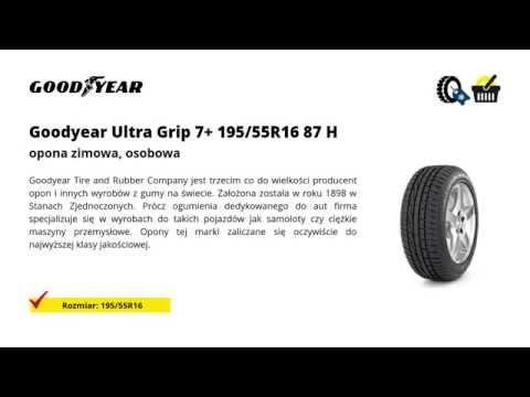 Opony Goodyear Ultra Grip 7+ 195/55R16 87 H