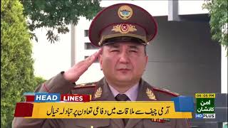 92 News Haedlines 06:00 PM  - 13 March 2018 - 92NewsHDPlus