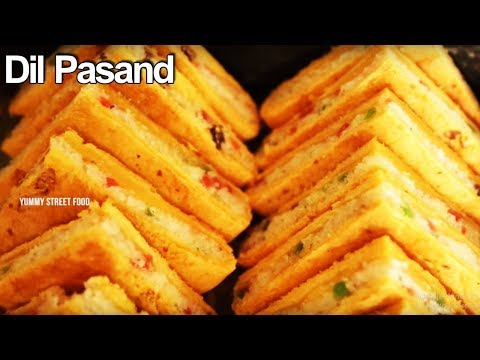 How to Make Dil Pasand | Easy Bakery Recipes | Yummy Street Food