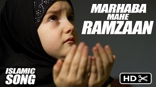 MARHABA MAHE RAMZAN   RAMZAN SONG 2018   ISLAMIC SONG 2018  