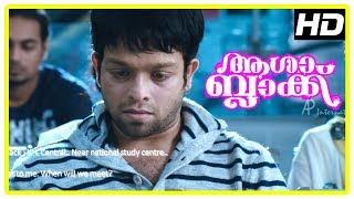 Latest Malayalam Movie 2017 | Asha Black Scenes | Arjun strangles the culprit | Manoj K Jayan
