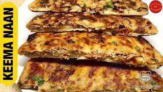 How to make Keema Naan in Oven   Qeema Naan Recipe   Hotpot By Nasreen