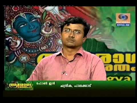 How to stop alcoholism & treatment (Doordarsan മലയാളം ) by Dr.Anish.N.R.K