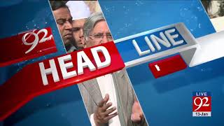 92 News HD Plus Headlines 03:00 PM - 13 January 2018 - 92NewsHDPlus