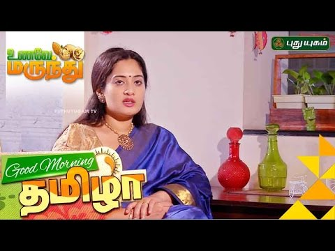 How to choose and use sunscreens | Unave Marundhu | Good Morning Tamizha | 22/09/2016