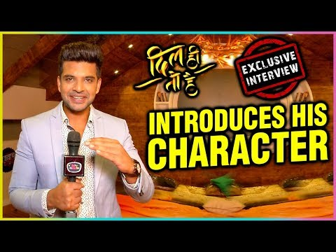 Karan Kundra Talks About His Character In Dil Hi Toh Hai | EXCLUSIVE Interview
