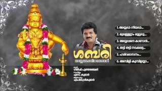 ശബരി | SABARI | Hindu Devotional Songs Malayalam | Ayyappa Songs | M.G.Sreekumar