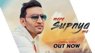 Mere Supnya Mein - Official Video | Sanjay Kaushik | Kaka Music | Latest Haryanvi Songs 2019 | YBM